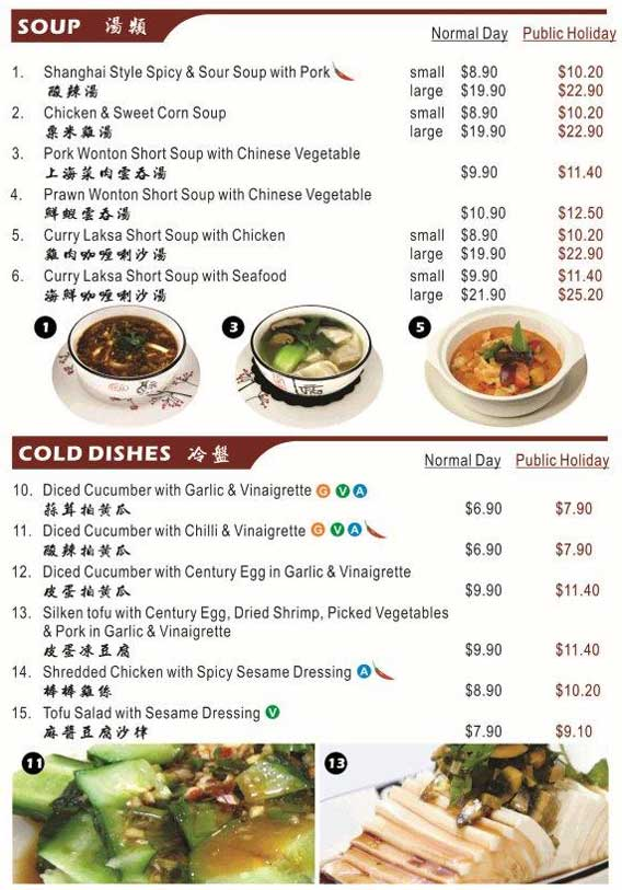 Bamboo Basket Chinese Restaurant Portside Menu