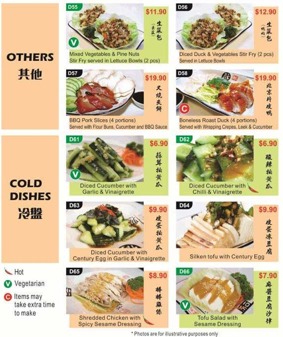 Bamboo Basket Chinese Restaurant Portside Menu DimSim