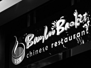 Bamboo Basket Opens at Portside