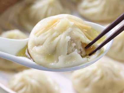 Xiao Long Bao – Our Signature